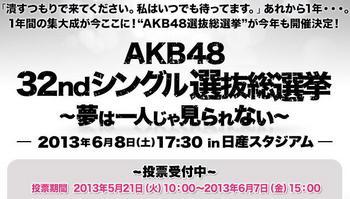 akb20E7B78FE981B8E68C99202013.jpg