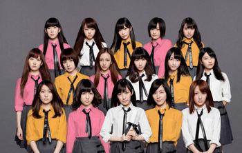 girlsnews084808-2.jpg